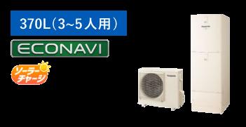 Panasonic HE-NS37KQS タケモトデンキ