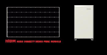 停電対策自家消費パック(容量たっぷりモデル) タケモトデンキ
